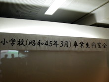 100505_01